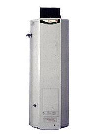 Rheem 631275 Gas Heavy Duty External 275L (200MJ/Hr)